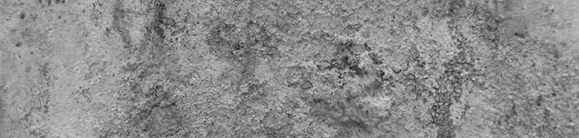 Купить штукатурку под бетон в екатеринбурге добавка клея пва к цементным растворам
